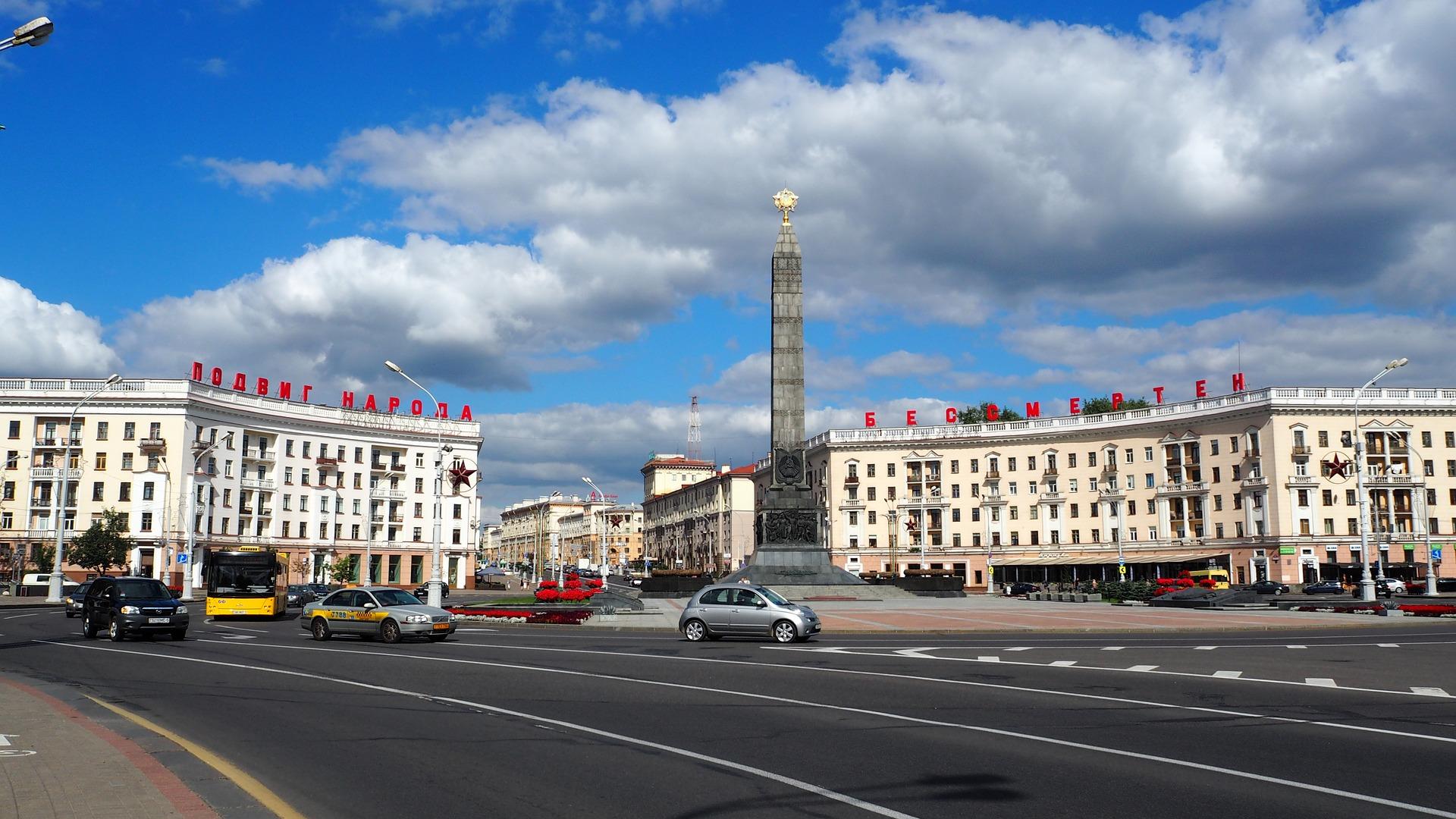 Mińsk, Plac Zwycięstwa