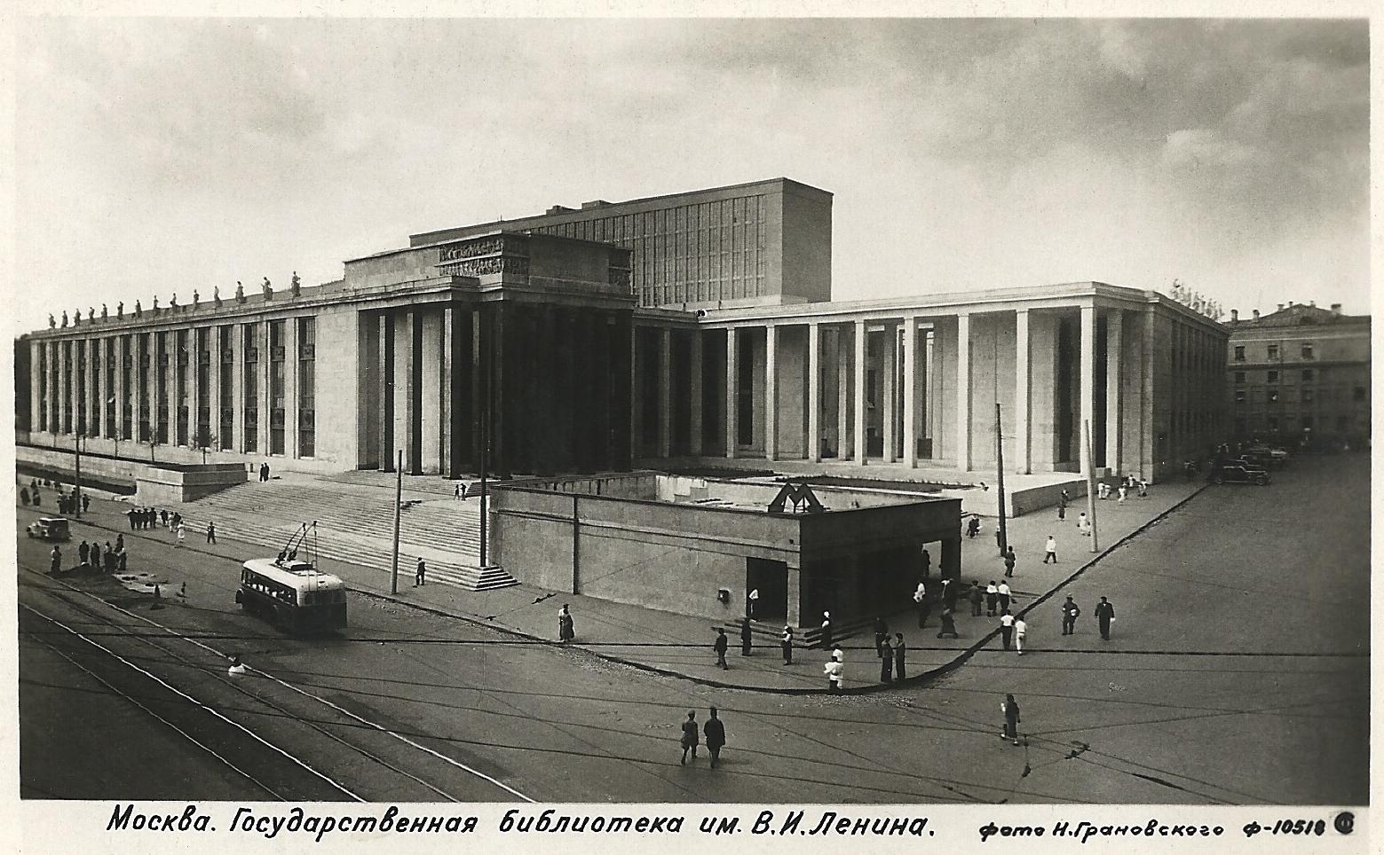 Rosyjska Biblioteka Państwowa w Moskwie